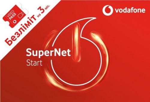 Стартовий пакет Vodafone SuperNet Start