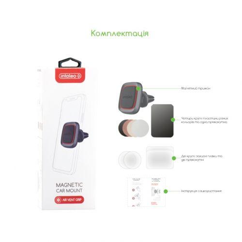 Автодержатель Intaleo CM01GG универсальный (1283126483660) Black Vodafone