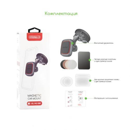 Автодержатель Intaleo CM01GP универсальный (1283126483677) Black Vodafone