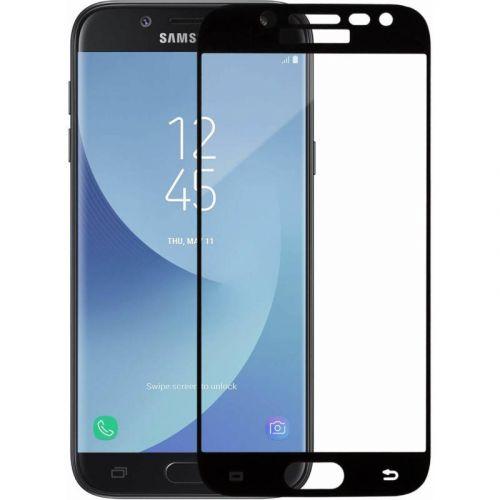 Защитное стекло MakeFuture Full Glue для Samsung Galaxy J5 2017 (Black)