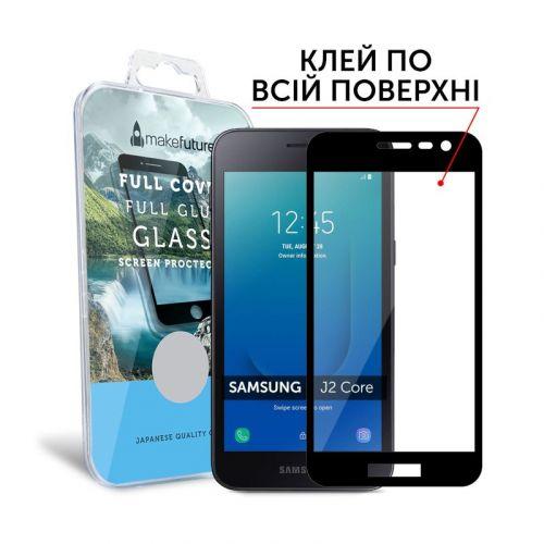 Защитное стекло MakeFuture Full Glue для Samsung Galaxy J2 Core (J260) Black