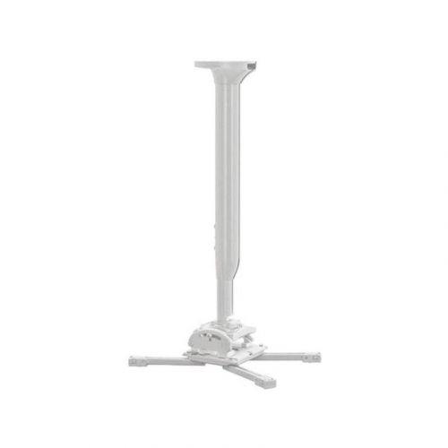Кріплення для проектора Chief 45-80 см (KITMC045080W) White