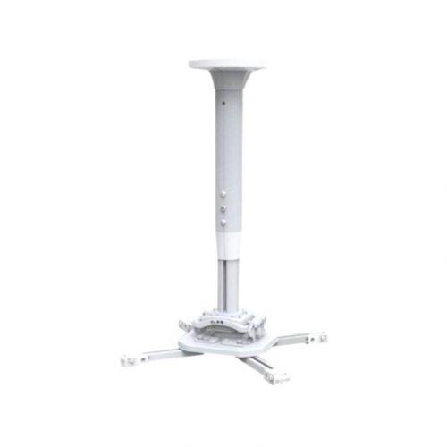 Крепление для проектора Chief 30-45 см (KITEC030045W) White