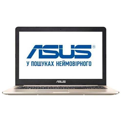 Ноутбук Asus VivoBook S14 S410UQ-EB056T 14.0 (90NB0GE1-M00870) Gold