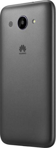 Смартфон Huawei Y3 2017 Grey в Украине