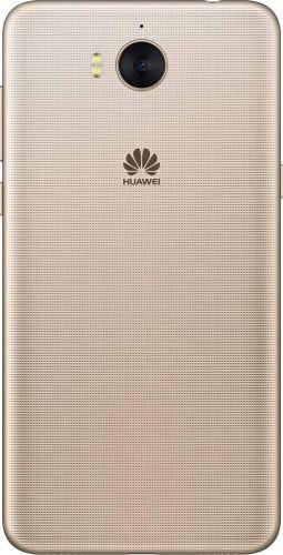 Смартфон Huawei Y5 2017 Gold недорого