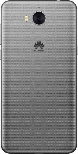 Смартфон Huawei Y5 2017 Grey недорого