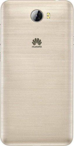 Смартфон Huawei Y5 II Gold недорого