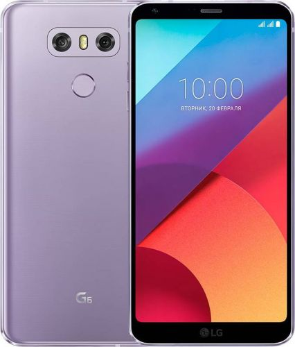 Смартфон LG G6 4/64GB Lavender Violet