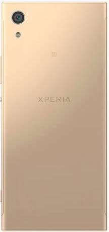 Смартфон Sony Xperia XA1 Dual (G3112) Gold недорого