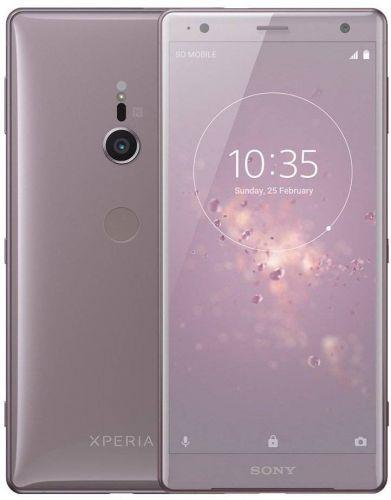 Смартфон Sony Xperia XZ2 (H8266) Ash Pink