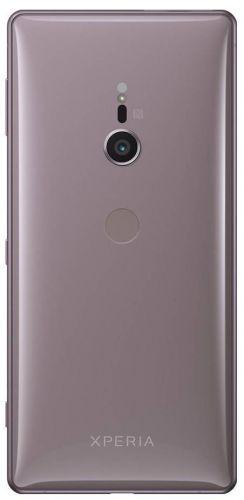 Смартфон Sony Xperia XZ2 (H8266) Ash Pink в Украине