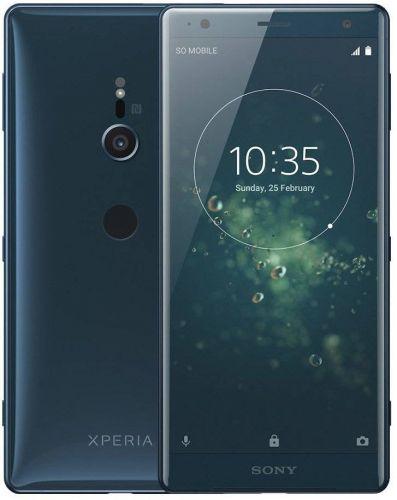 Смартфон Sony Xperia XZ2 (H8266) Deep Green
