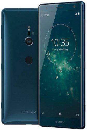 Смартфон Sony Xperia XZ2 (H8266) Deep Green купить