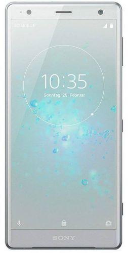 Смартфон Sony Xperia XZ2 (H8266) Liquid Silver купить