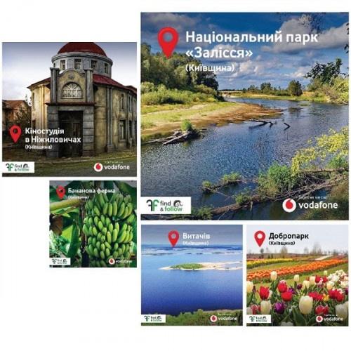 Київщина першою в Україні створить єдину базу геопросторових даних для розвитку туризму